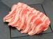 バラ肉スライス500g 埼玉県産いるま/寄居ポーク