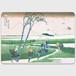駿州江尻 MacBookステッカー MacBook 12inch コーティングあり  りんごマークなし
