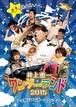 井上恵一ワンダーランド2015~空飛ぶワンダーランド号~DVD
