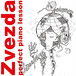 【Perfect piano lesson】Zvezda