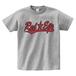 Round-logo / Tシャツ(Red/Gray)【送料無料】【Shop限定】