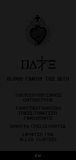 """DALLE / 黒服限定ONEMAN GIG [ 3月13日(fri) """"BLOOD FRIDAY THE 13TH"""" picture ticket ] at 渋谷Chelsea hotel"""