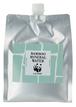竹炭のミネラル水(洗濯用)2000ml リフィル( L )