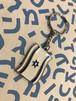 イスラエル国旗キーホルダー