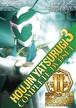DVD『鳳神ヤツルギ3』コンプリートDVD2( YTRD-25)