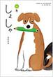 光村図書 小学教科書 しょしゃ 二年 [教番:書写235] 新品 ISBN 9784895287173 コ002-510-002-textbook-lo