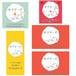 女子チーズ(第2期-北海道地震支援-)ファミリーセット 購入申し込み