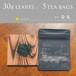 【緑茶】Single origin tea茶袋30g/5個ティーバッグ