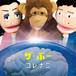 ザ・ぷー NEW アルバム「コレナニ」CDお渡し会&ミニLIVE 決起集会!