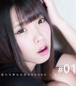 1st Single「揺れる夢みる恋のROUND / 星屑ドライヴ」
