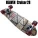 ヘブン スケートボード Cruiser 28 モザイク オフトレに最適なロンスケボー