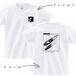 両面プリントTシャツ【saiun7imageLOGO.20200321】ホワイト