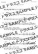 とび魚のバタフライ/チャットモンチー(chatmonchy) ドラム譜