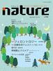 nature Vol.18