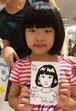 ユキノさん 134円