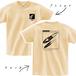 両面プリントTシャツ【saiun7imageLOGO.20200321】ナチュラル