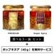 キヌア入り食べるラー油【プレミアムセット】