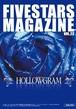 「FIVESTARS MAGAZINE VOL.23 - HOLLOWGRAM × Soanプロジェクト - 」