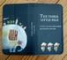 iphone・アンドロイドスマホ対応 手帳型ケース『3匹の子ブタ』