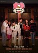 ☆韓国ドラマ☆《恋愛酒場》Blu-ray版 全2話 送料無料!