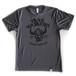 【在庫限りで販売終了】Dry T-Shirt / TW / Dark Gray
