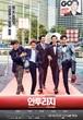 ☆韓国ドラマ☆《アントラージュ》Blu-ray版 全16話 送料無料!