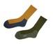 """Socks """"TNE"""""""