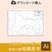 神奈川県相模原市(AIファイル)