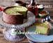 Vegan Maccha Moringa Cake 12