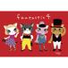 Nobbyポストカード「fantastic4」