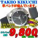在庫処分 TAKEO KIKUCHI 紳士クォーツ FBLB999 定価¥27,500-(税込)