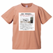 映画『動物愛護法』オリジナルTシャツ
