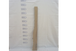 エンジュ 巾70~130×長さ1160×厚40