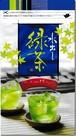 水出し専用緑茶(T-Bag) 100g入(5g×20p)