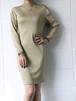 Christian Dior golden dress