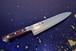 SUISIN - Japanese Chef Gyuto Knife - Damascus Size: 210mm