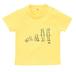 005 ベビーTシャツ 棒人間