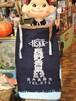 男前グッズ 酒屋さんの前掛け 帆布製  長野青果株式会社 両面印字