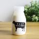 【冷凍】GOID MILK (牛の初乳) 老化防止