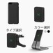 早割【限定10】iPhone 8 PLUS 用 コンプリートセット