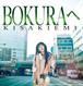 【大人気!】2nd.Single CD「BOKURAへ」