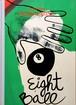 Keith Haring / Art random 6