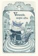 ヴェネツィアの猫 銅版画(作品のみ)