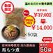 特別価格【馬もつ煮 50袋】業務用/信州/馬/信州味噌/簡単調理/送料無料