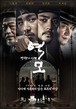 ☆韓国映画☆《逆謀~反乱の時代~》DVD版 送料無料!