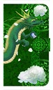 【鏡付き Sサイズ】 弁財天龍神 Divine Dragon of Benzaiten 手帳型スマホケース