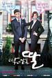 韓国ドラマ【私の娘はスーパーウーマン】Blu-ray版 全120話