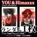 【チェキ・ランダム1枚】YOU&Himaxxx(TOKYO SPANDIXXX)