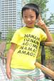 生麦生米生卵 キッズ半袖Tシャツ 親子おそろいTシャツ