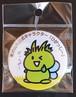 ひがっしー 缶マグネット (東村山市公式キャラクター)